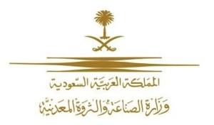 Fatima Alhajari_logo